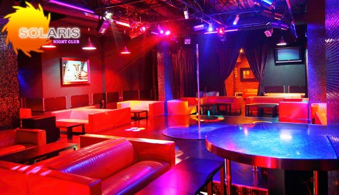 Ночной клуб гостиница москва недорогие ночные клубы москвы цены