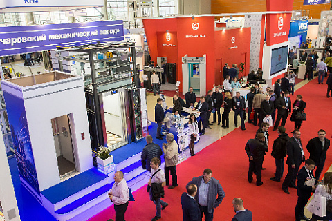 "Exhibition of elevators and lifting equipment ""Russian Elevator Week"", June 26-28 at VDNKh"