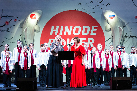 Hinode Power Japan Festival of Japanese Culture and Entertainment, March 30-31 at VDNKh