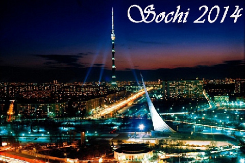 """Cosmos"" hotel and Ostankino Tower — once in 34!"