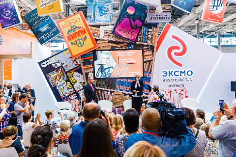 Moscow International Book Fair, September 4 to 8 at VDNKh