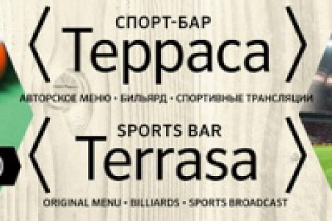 Terrasa Restaurant-Bar turned to a sport-bar!