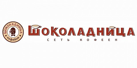 "Coffee shop ""Shokoladnitsa"""